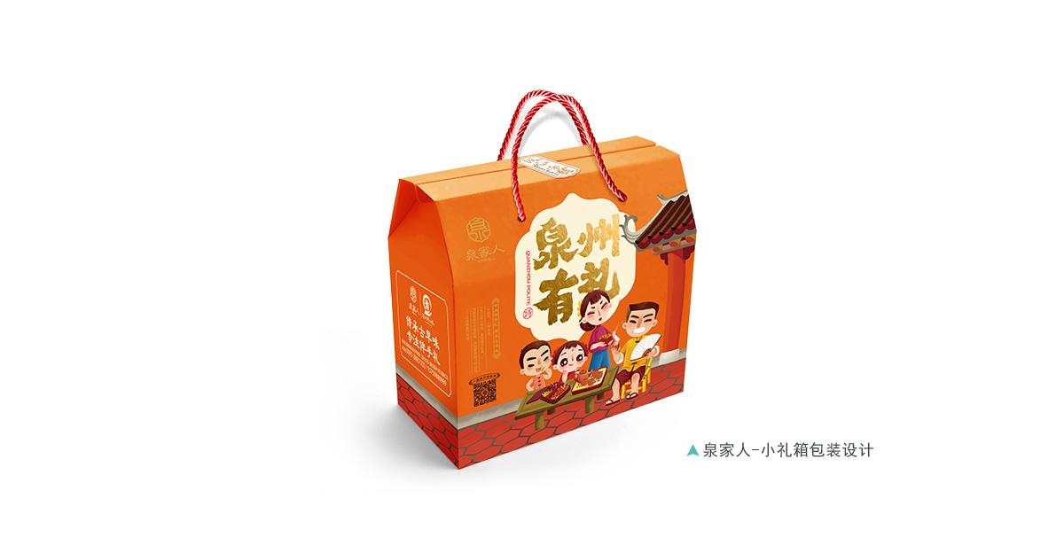 46-泉家人-小禮箱系列.jpg
