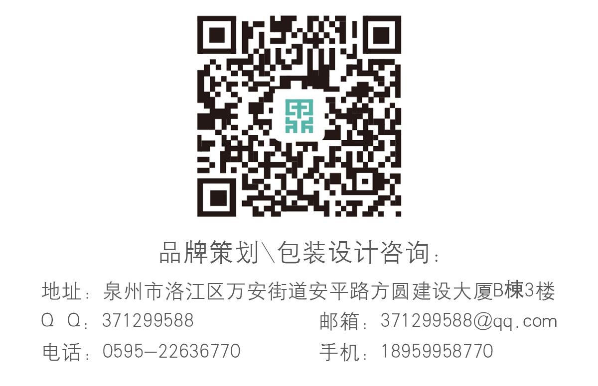 包聯網-來伊份瓜子_20.jpg