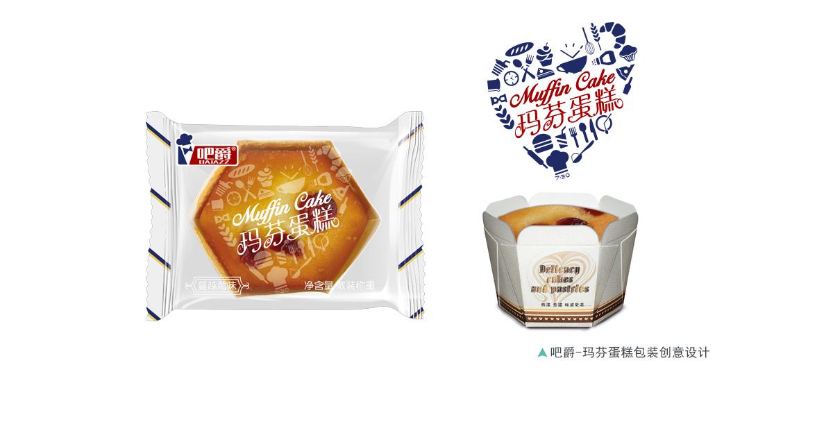 03-斯旺達-面包.jpg