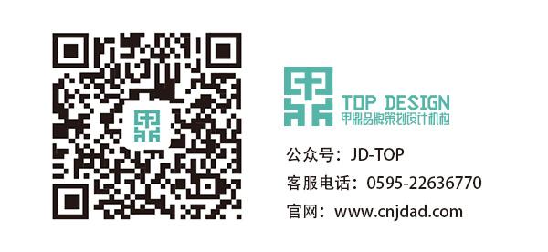 二維碼.jpg