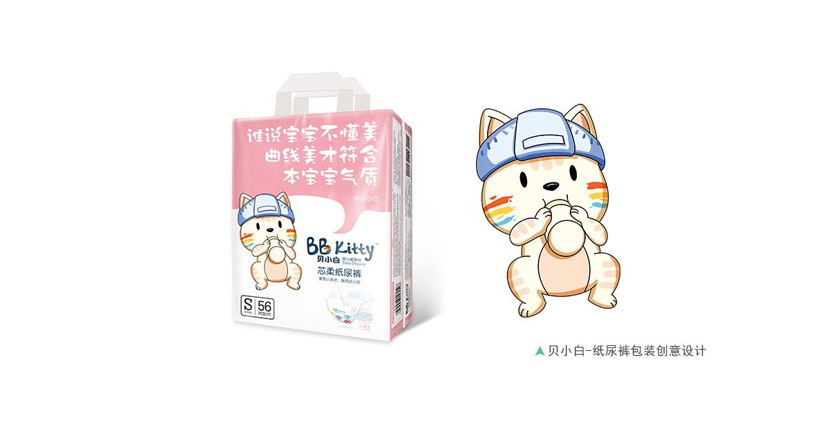 01-貝小白-紙尿褲.jpg