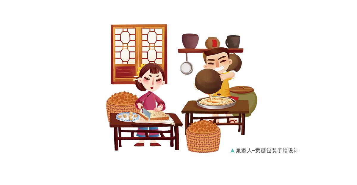 65-泉家人-封面.jpg