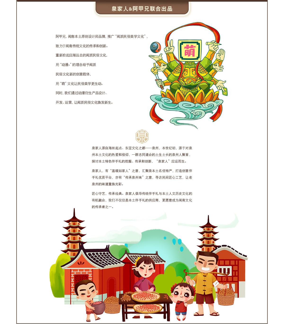 56-泉家人-中秋系列.jpg