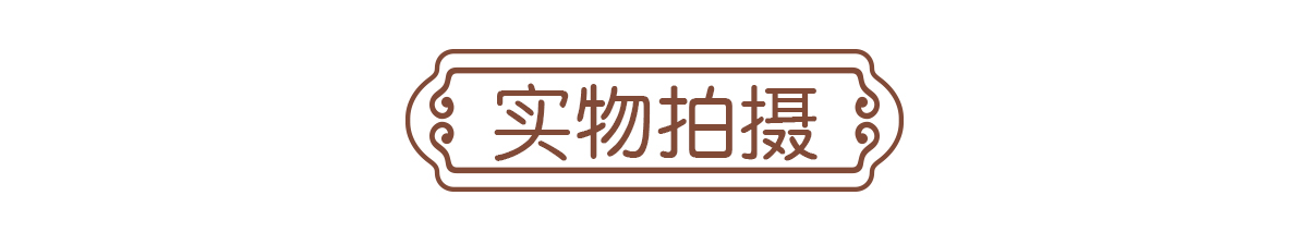包聯網-來伊份上海特產_21.png