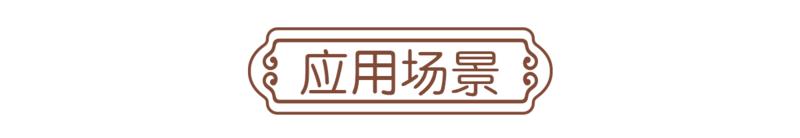 包聯網-來伊份上海特產_13.png